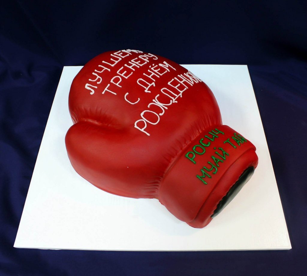 Открытки бокс с днем рождения