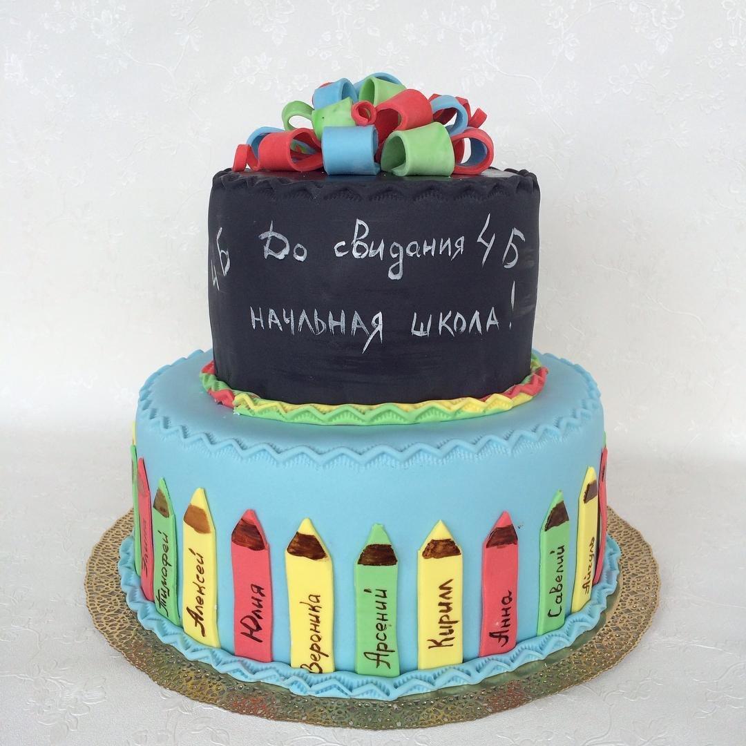 Прощай начальная школа торты фото